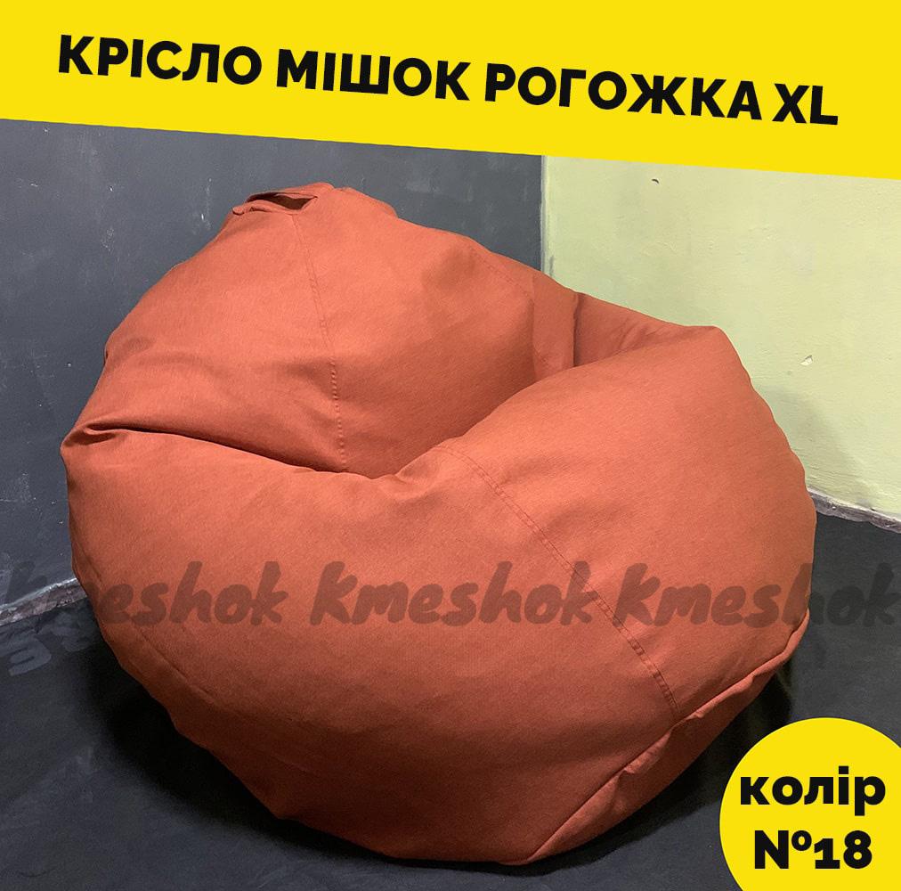 КРІСЛО МІШОК РОГОЖКА XL 18-min