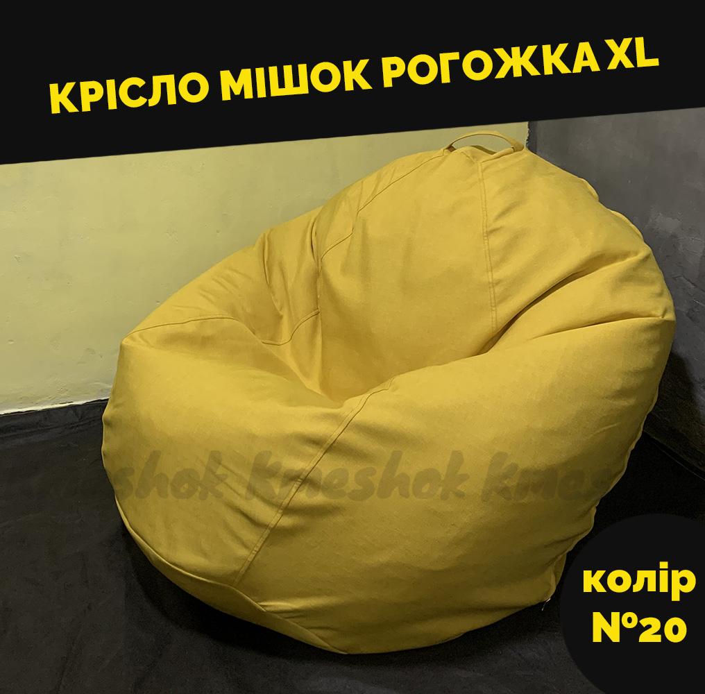 КРІСЛО МІШОК РОГОЖКА XL 20