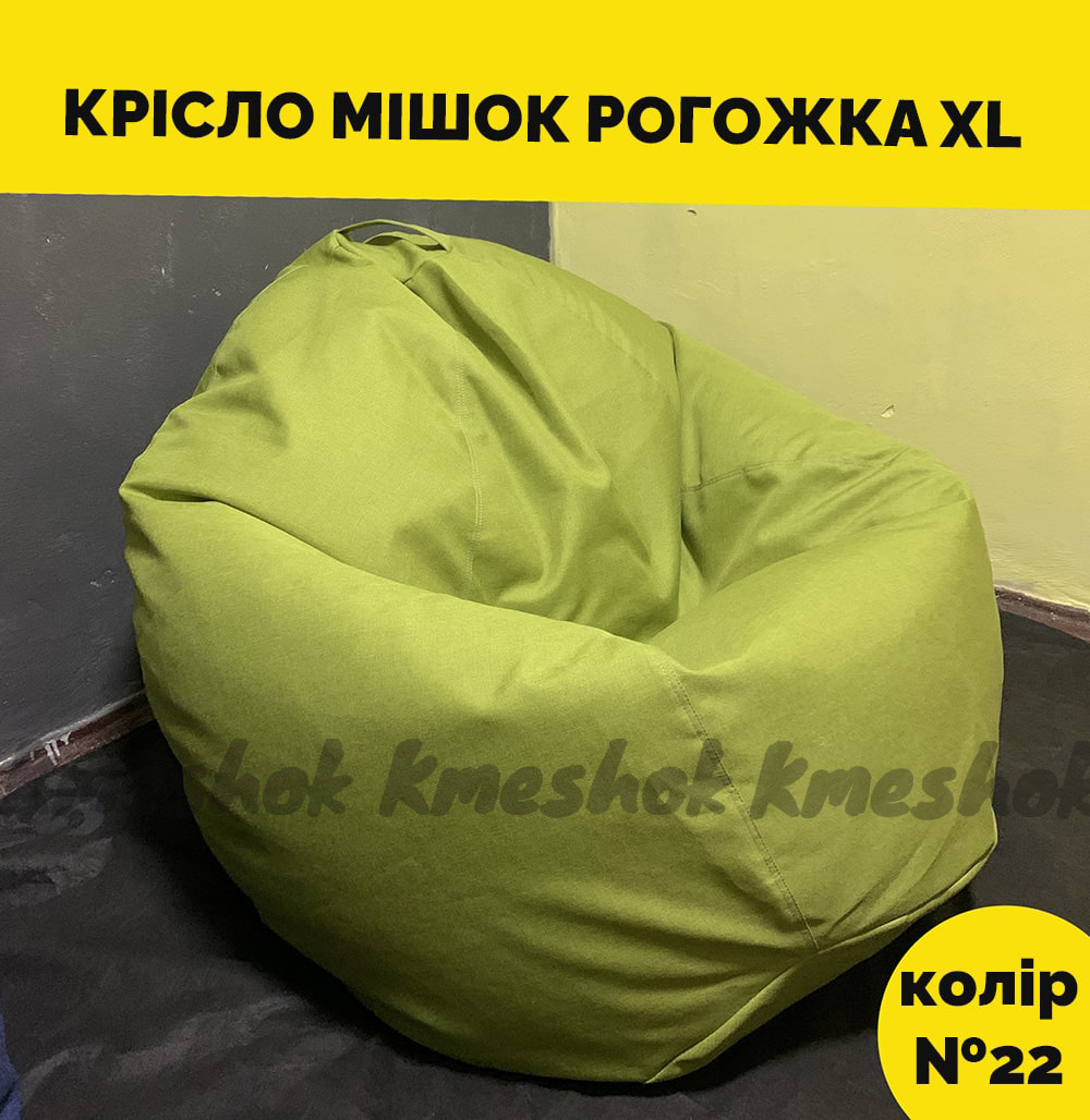 Крісло мішок рогожка XL № 22-min