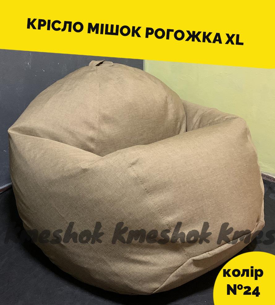 КРІСЛО МІШОК РОГОЖКА XL 24