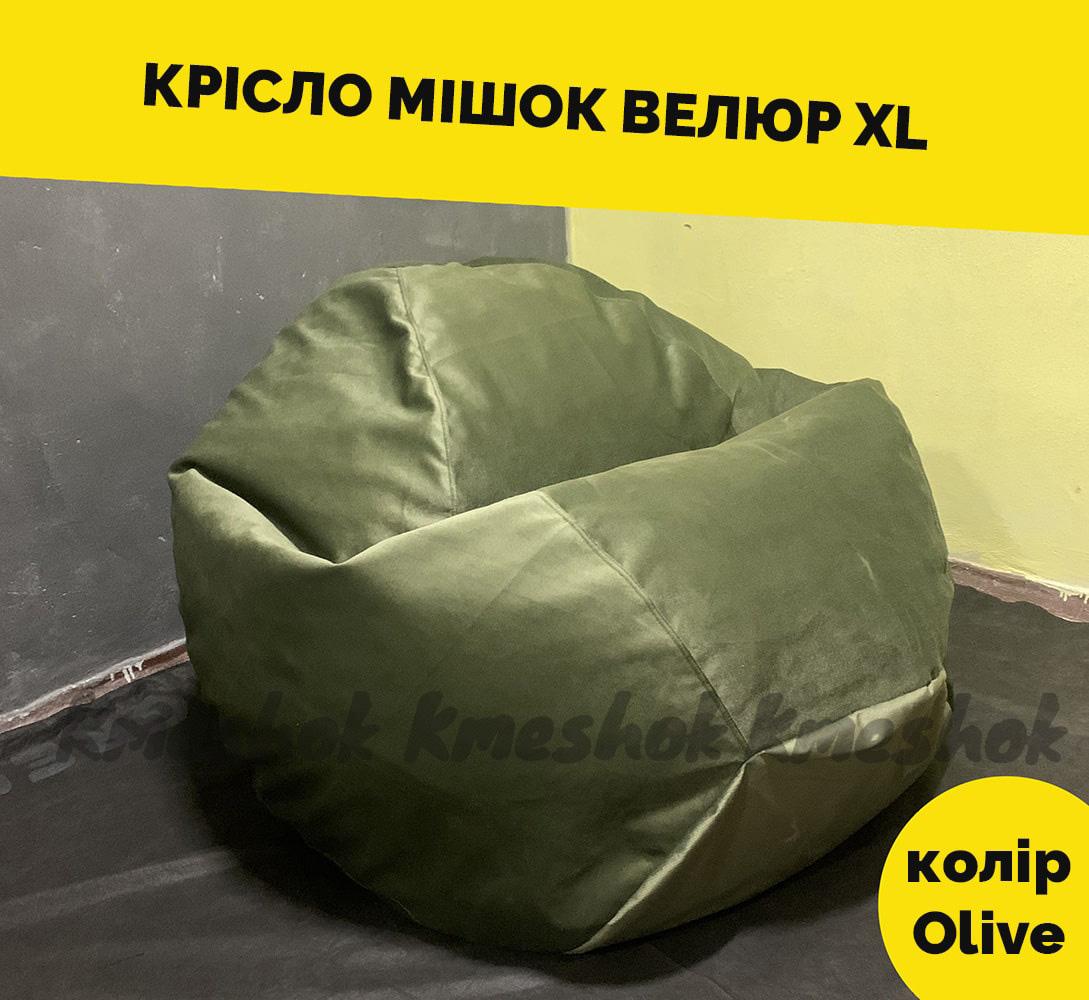 Крісло мішок велюр xl olive-min